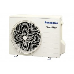 Инверторна мултисистема Panasonic CU-2E15SBE, Клас А++